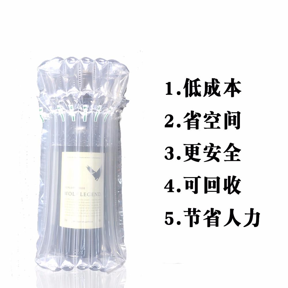 Q型红酒气柱袋